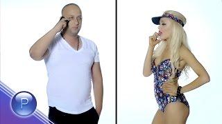 Теди Александрова ft. Джамайката - KISS ME BABY