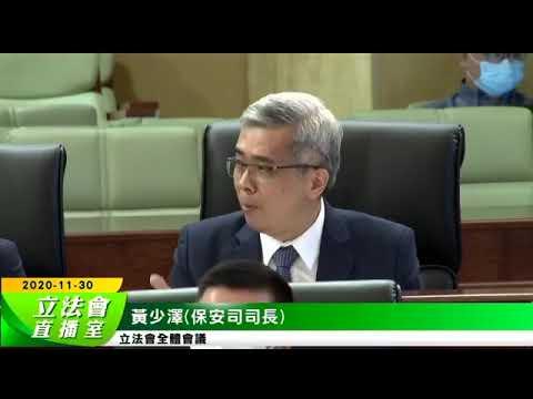 黃少澤:民防志願者由1月開始招募 ...