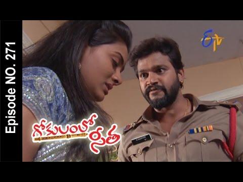 Gokulamlo-Seeta--14th-April-2016--గోకులంలో-సీత-–-Full-Episode-No-271