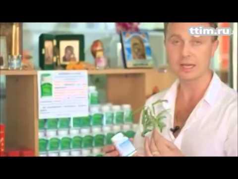 Лечение печени  Бхумиамла Лук Тай Бай  Тайская медицина