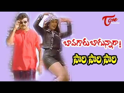Video Bavagaru Bagunnara Movie Songs | Sorry Sorry Sorry Video Song | Chiranjeevi, Rambha download in MP3, 3GP, MP4, WEBM, AVI, FLV January 2017