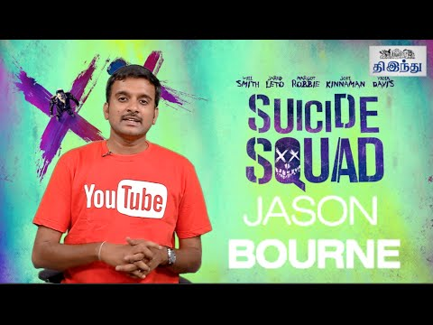 Jason-Bourne-Suicide-Squad-Review-Will-Smith-Matt-Damon-Margot-Robbie-Selfie-Review