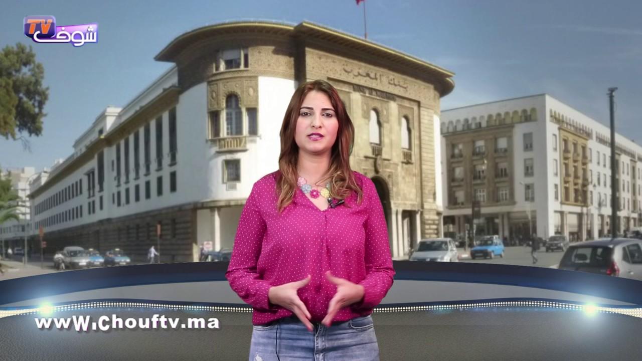 النشرة الاقتصادية : 27 مارس 2017 | إيكو بالعربية