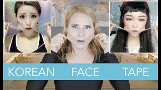 Video KOREAN V-SHAPE FACE TAPE Because Instagram | skip2mylou MP3, 3GP, MP4, WEBM, AVI, FLV Juni 2019