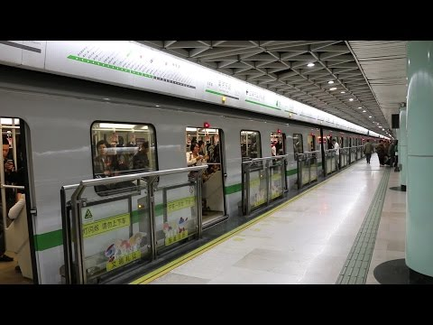Shanghai - This film shows the subway system of the city of Shanghai. With 24 Million inhabitants Shanghai is one of the largest cities in the world. It's subway system...
