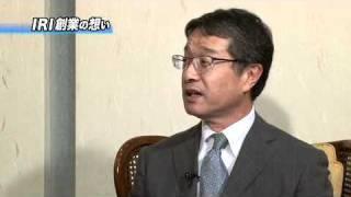 IRI後篇/Japan Venture