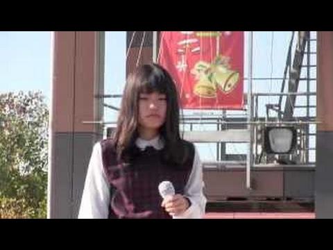 げんきの郷 天然温泉 めぐみの湯 愛知県大府市 全国出張の旅
