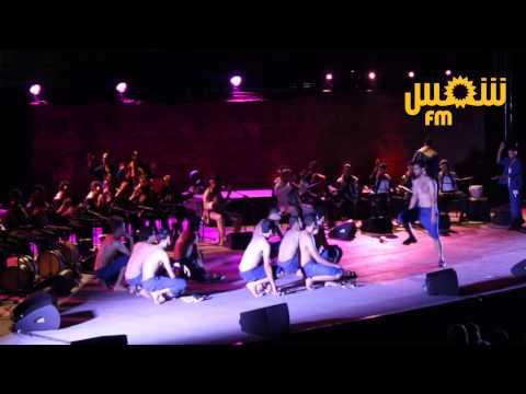 Festival de Carthage : extraits du spectacle