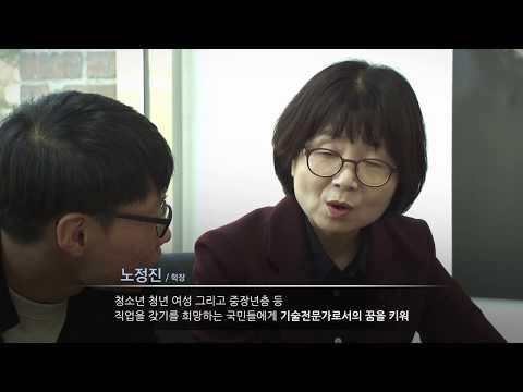 캠퍼스 홍보영상:서울강서캠퍼스 홍보영상
