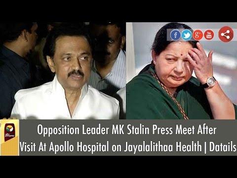 Opposition-Leader-MK-Stalin-Press-Meet-After-Visit-At-Apollo-Hospital-Detailed-Report