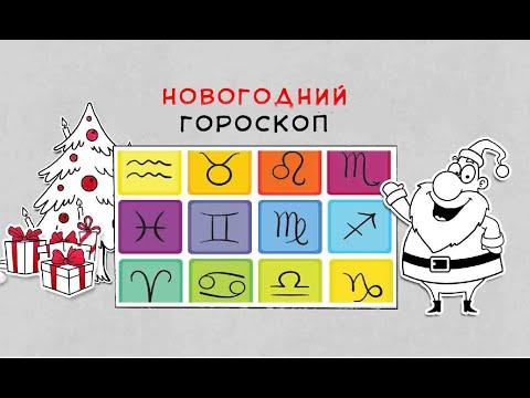 СУПЕР-ПРИКОЛ! С Новым годом - 2017. Прикольная нарезка. (видео)