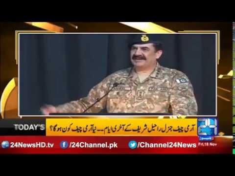 Khabar Kay Sath 18 November 2016