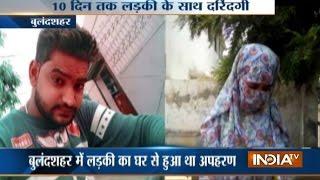 Uttar Pradesh cop accused of harassing rape victim in Bulandshahr