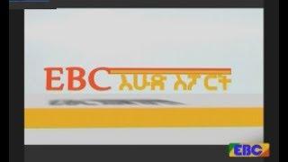 #EBC እሁድ ስፖርት የካቲት 25/2010