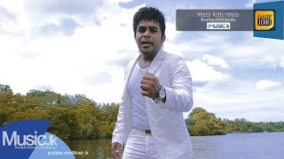 Mata Aithi Wela - Roshan Fernando - Www.Music.lk