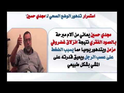 استمرار تدهور الحالة الصحية لمجدي حسين