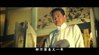 Nonton The Last Tycoon                                        Mv Film Subtitle Indonesia Streaming Movie Download