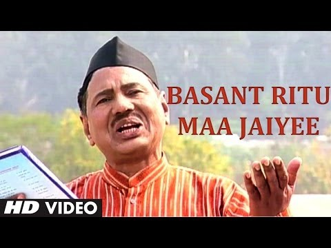 Video Basant Ritu Maa Jaiyee - Garhwali Song Narendra Singh Negi - Chali Bhai Motar Chali download in MP3, 3GP, MP4, WEBM, AVI, FLV January 2017