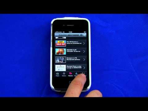 Приложение для радио «Record» под iOS и Android от InfoShell