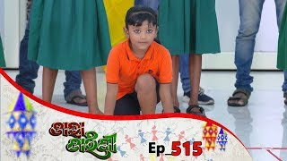 Tara Tarini   Full Ep 515   2nd July 2019   Odia Serial – TarangTv