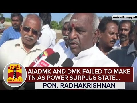 AIADMK-and-DMK-failed-to-make-Tamil-Nadu-as-Power-Surplus-State--Pon-Radhakrishnan--Thanthi-TV