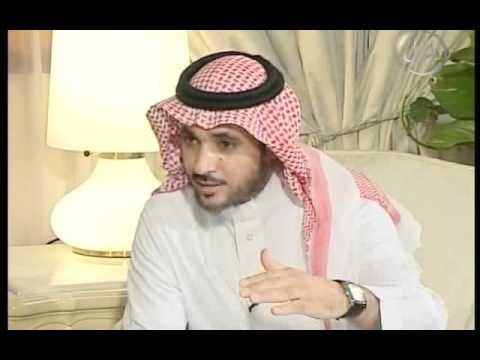 سيرة أدبية مع الدكتور عبدالله الدريس الجزء الثاني