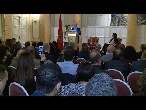 إدريس اليزمي يستعرض ببروكسل التطور الذي شهدته حقوق الإنسان بالمغرب