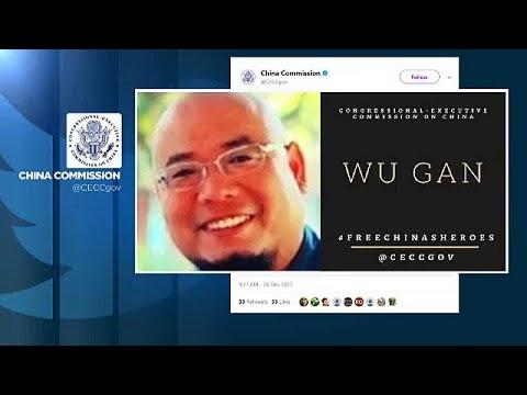 Κίνα: Ακτιβιστές στο εδώλιο