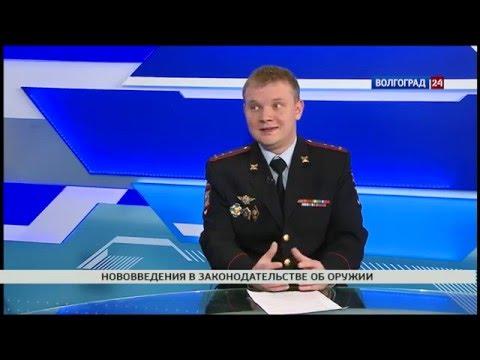 Роман Зубков, начальник отделения лицензионно-разрешительной работы УМВД России по г. Волжскому