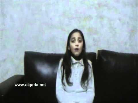 قصيدة صوت صفير البلبل القاء الطفلة نوران عيسى
