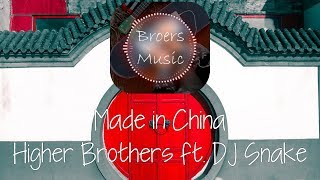 🎧 MADE IN CHINA - HIGHER BROTHERS ft. DJ SNAKE [Broers Music]