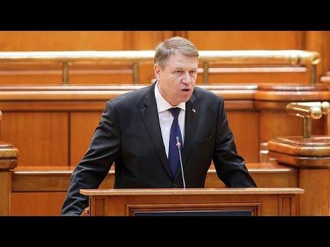 Δεν θέλω να ρίξω την κυβέρνηση, δηλώνει ο πρόεδρος της Ρουμανίας