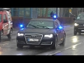 [G20 GIPFEL BONN] SEK + GSG9 + VIELE VIP ESKORTEN UND MASSIG VIEL POLIZEI IM EINSATZ