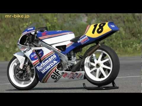 Honda NSR250 Series WEB Mr. Bike