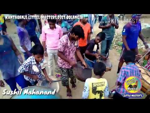 Video chumi demi gale prakash jal kbj littel masters Hd video 9938075881 download in MP3, 3GP, MP4, WEBM, AVI, FLV January 2017