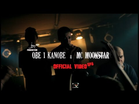 Obe 1 Kanobe & Mc MOONSTAR (OFFICIAL VIDEO) SPb (2016)