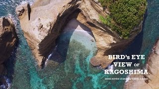 BIRD'S EYE VIEW OF KAGOSHIMA