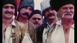 Чорна долина - 1990