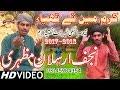 foto Karam Main Ty Thia►Najaf Arslan Mazhari►Full HD Video►Latest Punjabi And Saraiki Super Hit Naat 2018