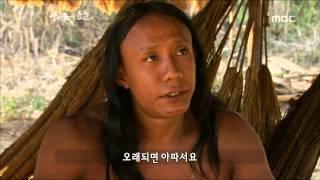 Video Tears of the Amazon, EP01, #02, 아마존의 눈물, 1회 20091218 MP3, 3GP, MP4, WEBM, AVI, FLV Juni 2019