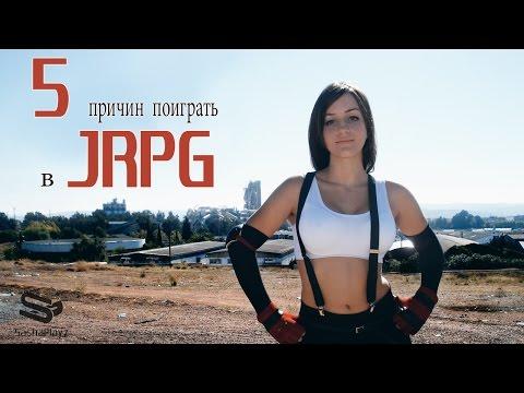 5 причин поиграть в JRPG