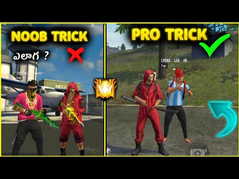 FRRE FIRE BUGS TRICKS TELUGU ||  FREE FIRE TIPS TRICKS TELUGU