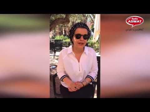 Panafricaines حديث إعلاميات عن المرأة - فتحية العوني
