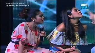 Khmer TV Show - Mr and Ms Talk show on June 14, 2015