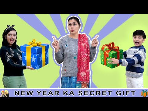 NEW YEAR KA SECRET GIFT | Happy New Year 2021 | Moral Story for kids | Aayu and Pihu Show