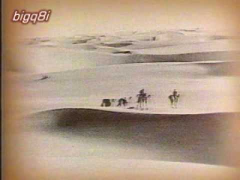 برنامج الكويت 1