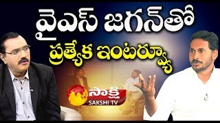 YS Jagan Mohan Reddy Exclusive Interview