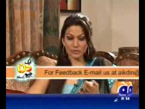Saima Khan Aik Din Geo Kay Sath Interview (GEO TV) PART5