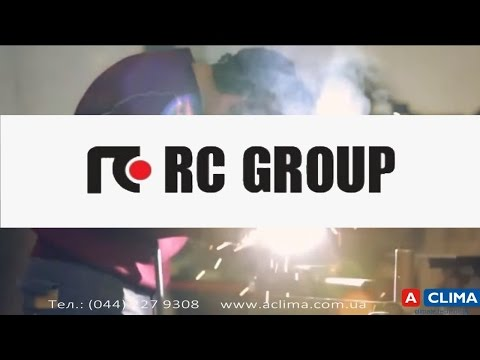 RC Group - история бренда