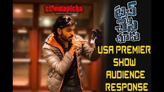 Video Touch Chesi Choodu USA Premier Show Audience Response MP3, 3GP, MP4, WEBM, AVI, FLV April 2018
